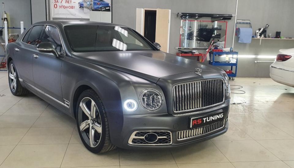 Bentley детейлинг комплекс