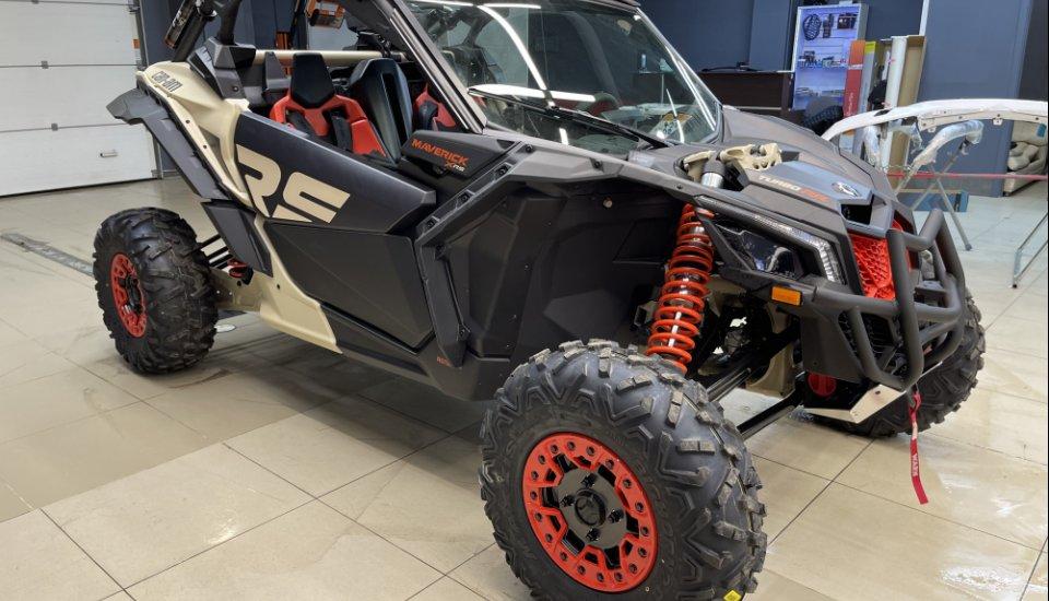 Maverick RS
